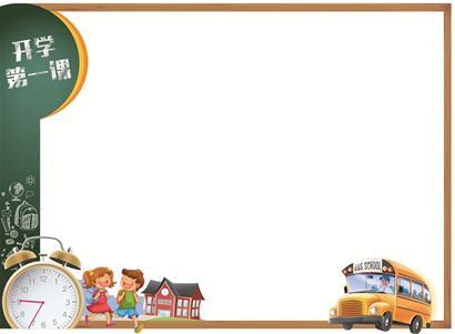 人物海报背景图片纯色